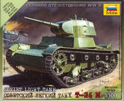 1:100 Wargame AddOn: T-26 M