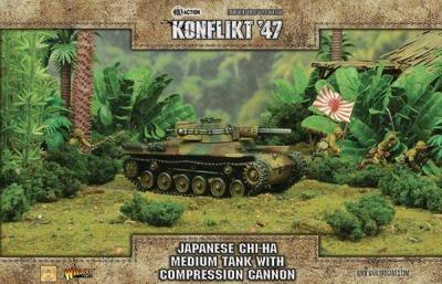 Chi-Ha medium tank with compression turret