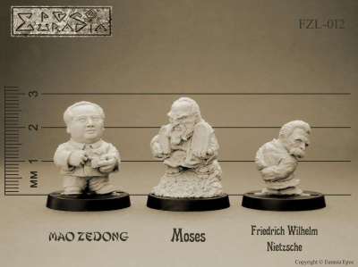 Moses, Mao Zedong, Nietzsche