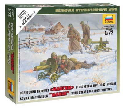 "1:72 Soviet machine-gun ""Maxim"" with crew (winter uniform)"