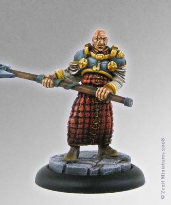 Halbardier Leader (KOG)