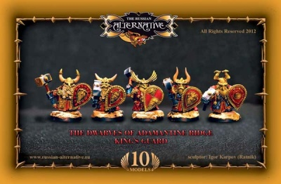 The Dwarves of Adamantine Ridge King's Guard (10)
