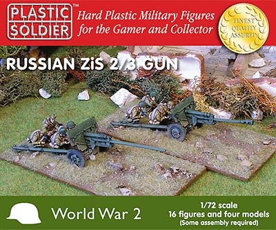 1/72: Russian Zis2/3 anti tank and field gun (4)