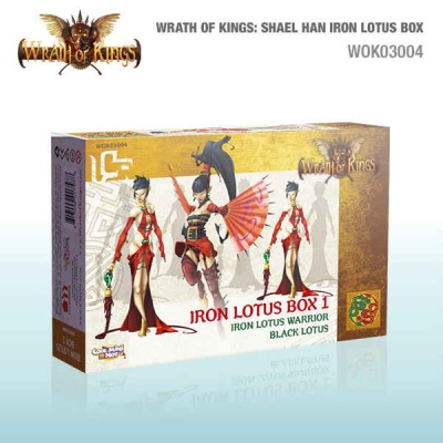 Shael Han Iron Lotus Box