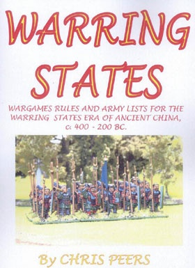 Warring States (Warfare in Ancient China)