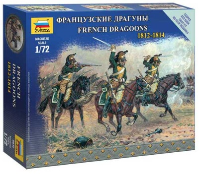 1:72 French dragoons 1812-1814