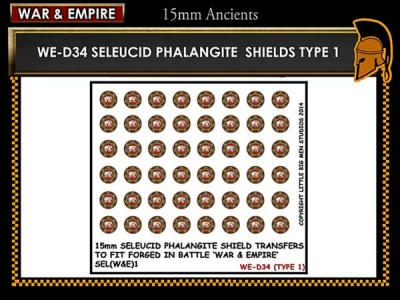 Seleucid Phalangite shield TYPE 1