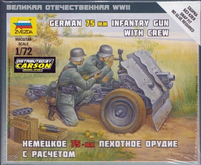 1:72 German 75mm Inf Gun