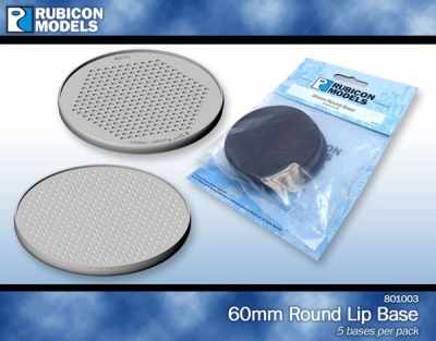 60mm Round Base (pack of 5 bases)