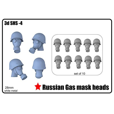 Russian Head Set (10)