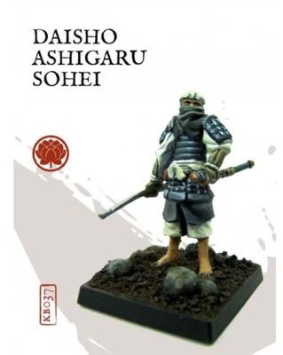 Ashigaru Daisho Sohei