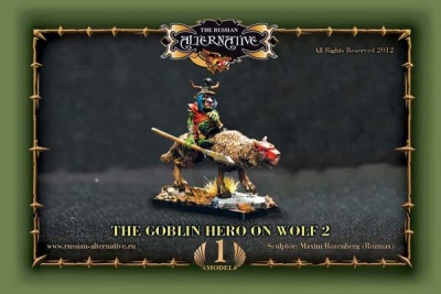 The Goblin Hero on Wolf 2 (Resin) (1)