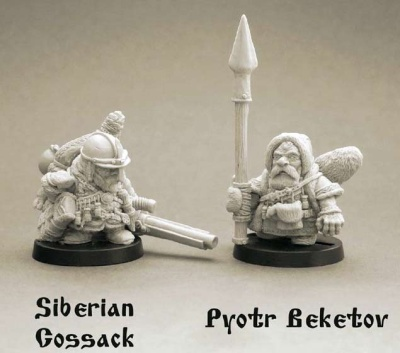 Pyotr Beketov, Siberian Cossack (2)
