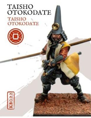 Taisho Otokodate (1)