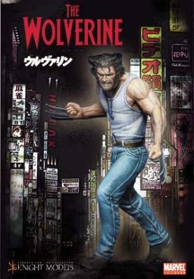 Wolverine (Logan) (70mm)