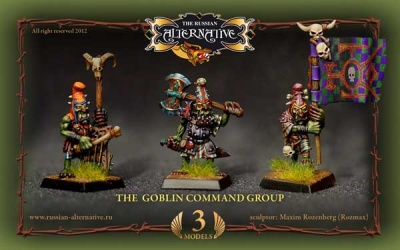 The Goblin Command Group (3)