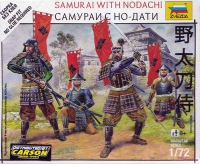 1:72 Samurai: Samurai w Nodachi (5)