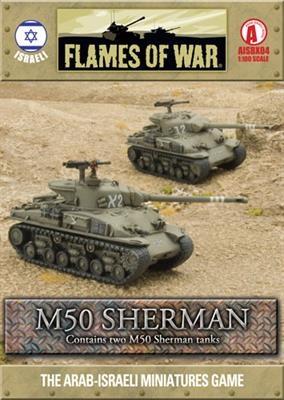 M50 Sherman (2)