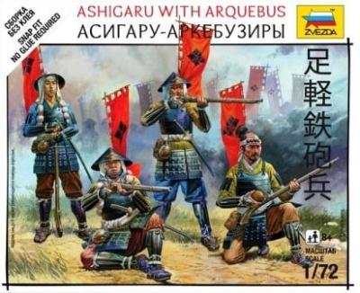 1:72 Samurai: Ashigaru with Arquebus (5)