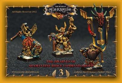 The Dwarves of Adamantine Ridge Command Group