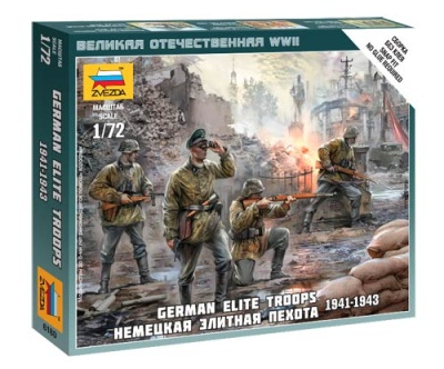 1:72: German Elite Troops 1939-43