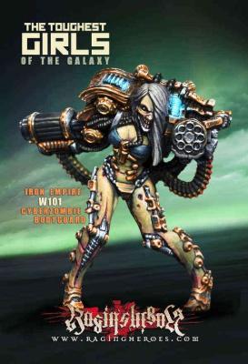 W101, Cyberzombie Bodyguard (IE)