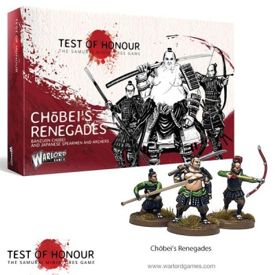 Chobei's Renegades