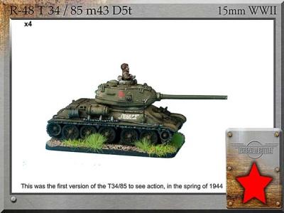 T-34/85 m43 D5T (4)