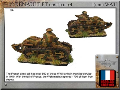 Renault FT (4) cast turret