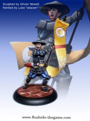 Fujitaka (Baner bearer)