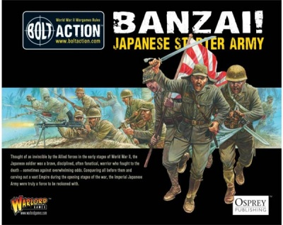 Bolt Action: Japanese Army (1000p)