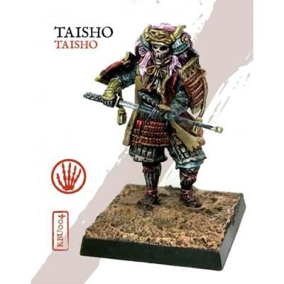 Undead Taisho (1)