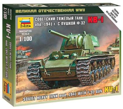 1:100 Wargame AddOn: Soviet KV-1/w F-32 Gun