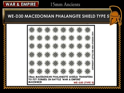 Macedonian Pikemen shield transfer  TYPE 5