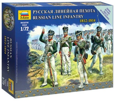 1:72 Russian line infantry