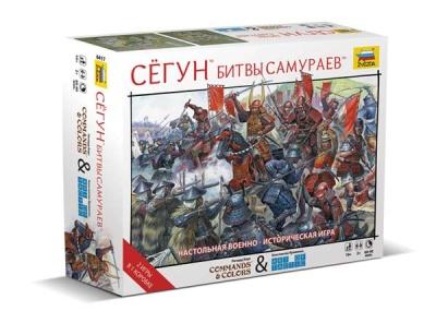 Samurai Battles (Box leicht beschädigt)