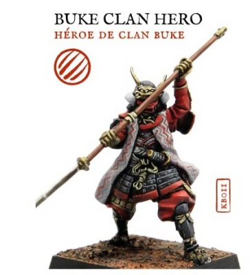 Buke Clan Hero II