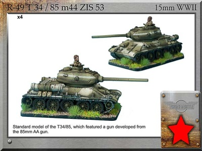 T-34/85 m44 ZiS53 (4)