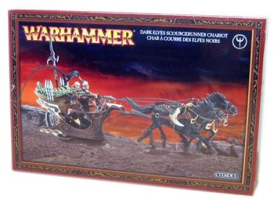 Scourgerunner/ Drakespawn Chariot (MO)