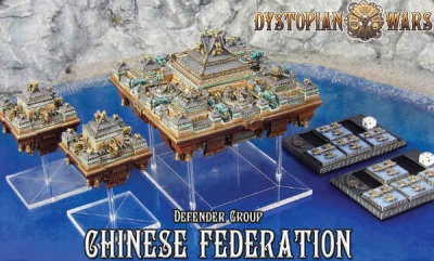 Chinese Federation Defender Group
