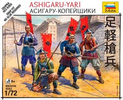 1:72 Samurai: Ashigaru-Yari (5)