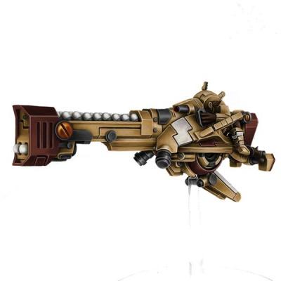 Greater Good Candiru Missile Skimmer