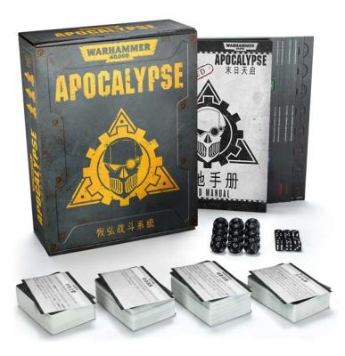 Warhammer 40,000: Apocalypse ENGLISCH