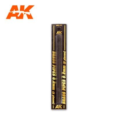 Messingrohre 0,2mm (5)