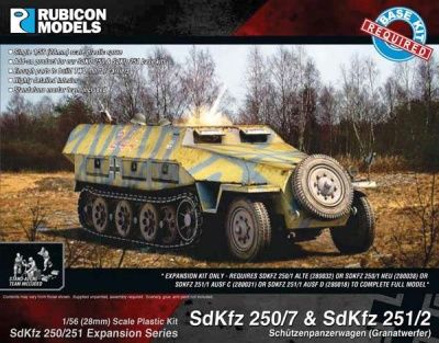 SdKfz 250/251 Expansion - 250/7 & 251/2 Mortar