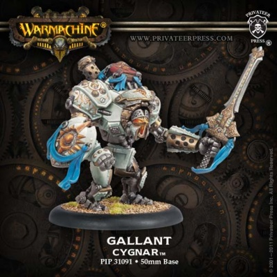 Gallant Heavy Warjack Character Upgrade Kit