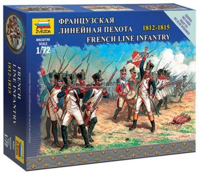 1:72 French line infantry