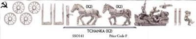 Tchanka (x2)
