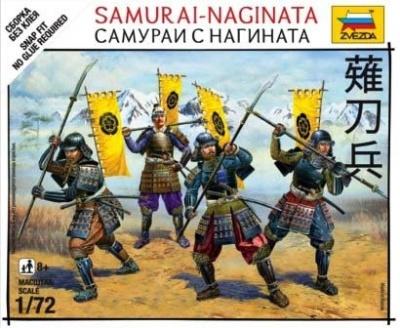1:72 Samurai: Samurai Naginata (5)