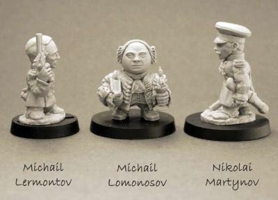 Lermontov Michail, Lomonosov Michail, Martynov Nikolai